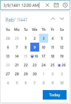 Islamic Calendar in DateTime Picker.