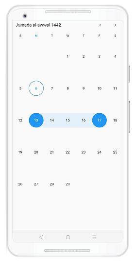 Hijiri Calendar in Date Range Picker