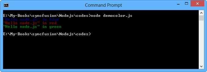 Ebook - Chapter 1 of Node js