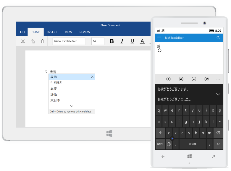 Type various language text in UWP RichTextBox through built-in IME.