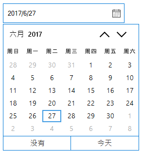 WinForms DateTimePicker displays localized text for day names and today button in month calendar