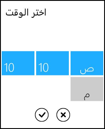 Timepicker wpf example